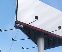 cварные рекламные щиты в Кемерове